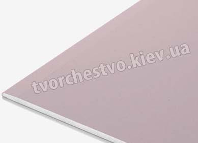 Гипсокартон огнестойкий Кнауф 12,5мм 2500*1200