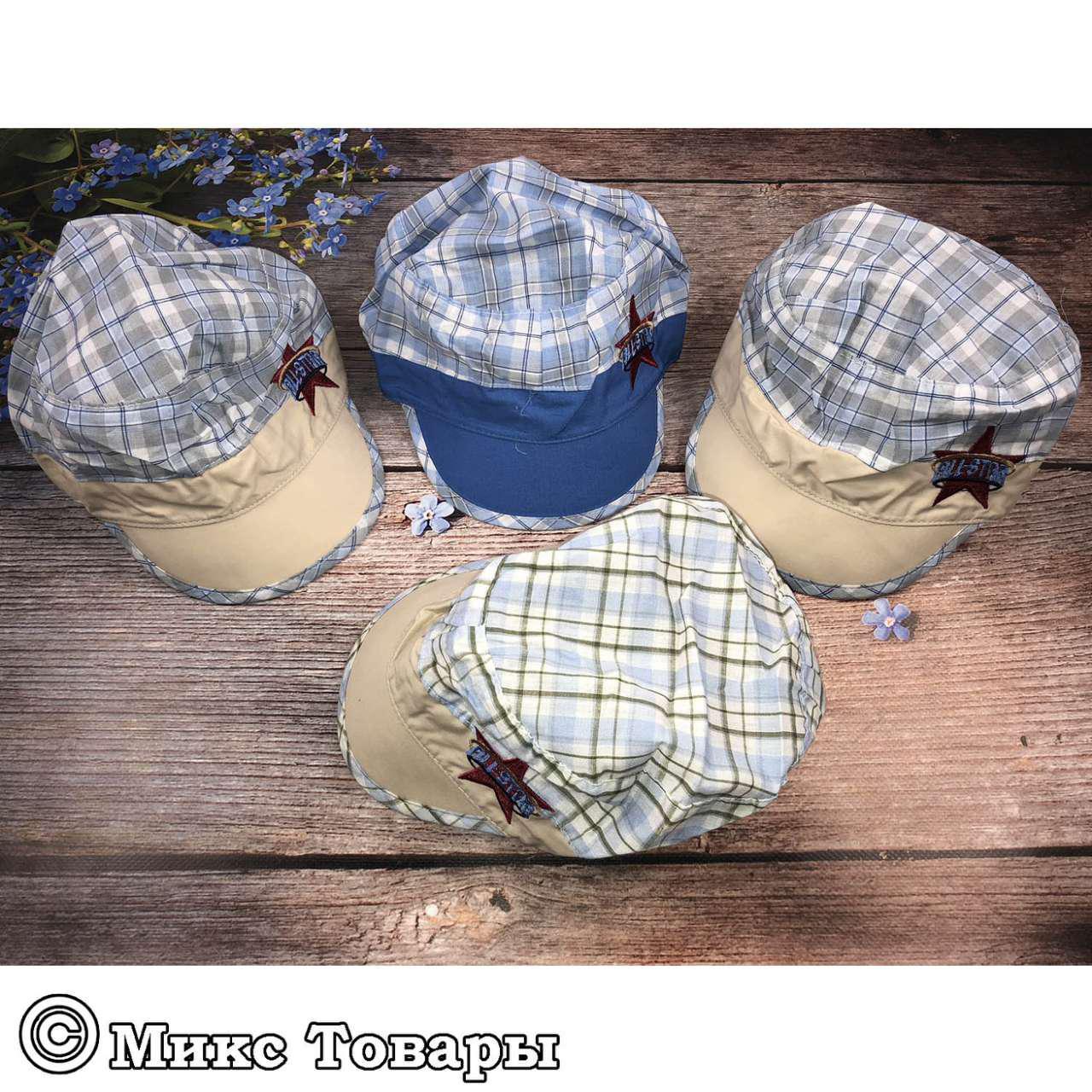 Чепчики для маленьких мальчиков (объём 48- 50 см) (1046)