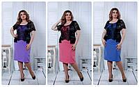 Платье вечернее яркое от производителя 60-74