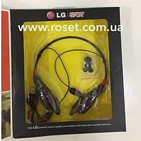 Навушники безпровідні LG S740T MP3 Headphone Bluetooth stereo