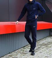 Мужской спортивный костюм Nike! Найк молодежный синий!