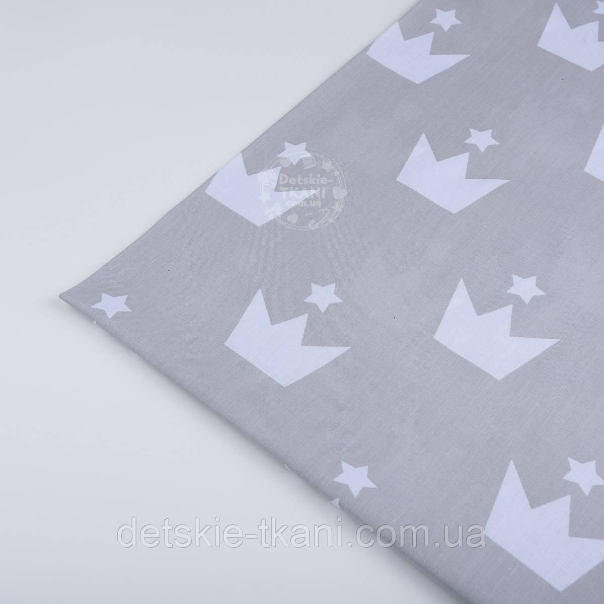 """Лоскут ткани №813а """"Белые короны со звёздочкой"""" на сером фоне"""