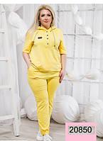 Элегантный спортивный костюм- желтый