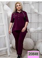 Элегантный спортивный костюм- бордо, фото 1