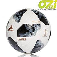 Футбольный мяч Adidas Telstar World Cup 2018 Top Glider (реплика)