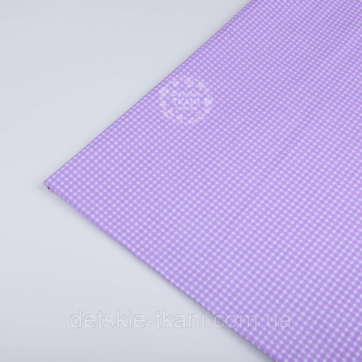 Лоскут ткани №260а с мелкой клеточкой сиреневого цвета, размер 35*80 см