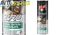 Очиститель интерьера (пенный)  HI-GEAR HG5619 280г