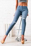 Женские стрейчевые брюки с разрезами. Сизые, 5 цветов.