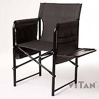"""Кресло складное туристическое """"Режиссер эконом"""" со столиком, фото 1"""