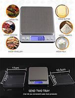 Весы кухонные ювелирные лабораторные 0.01-500 грамм с чашей