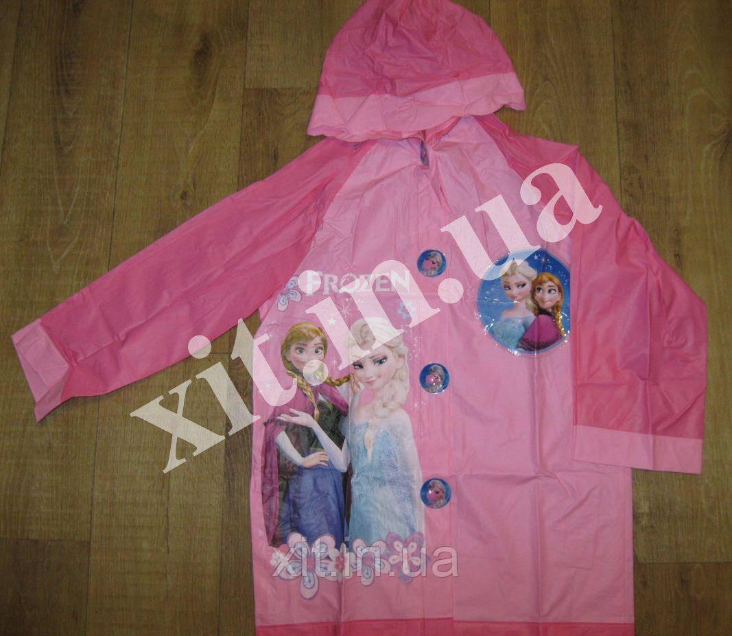 Плащ дождевик Frozen, XL