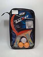 Игра Теннис настольный (BT-PPS-0043) ракетки, 3 мяча сумка ш.к./50/