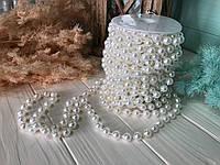 """Искусственный жемчуг на нити в бобине  """"Pearl """" белый"""