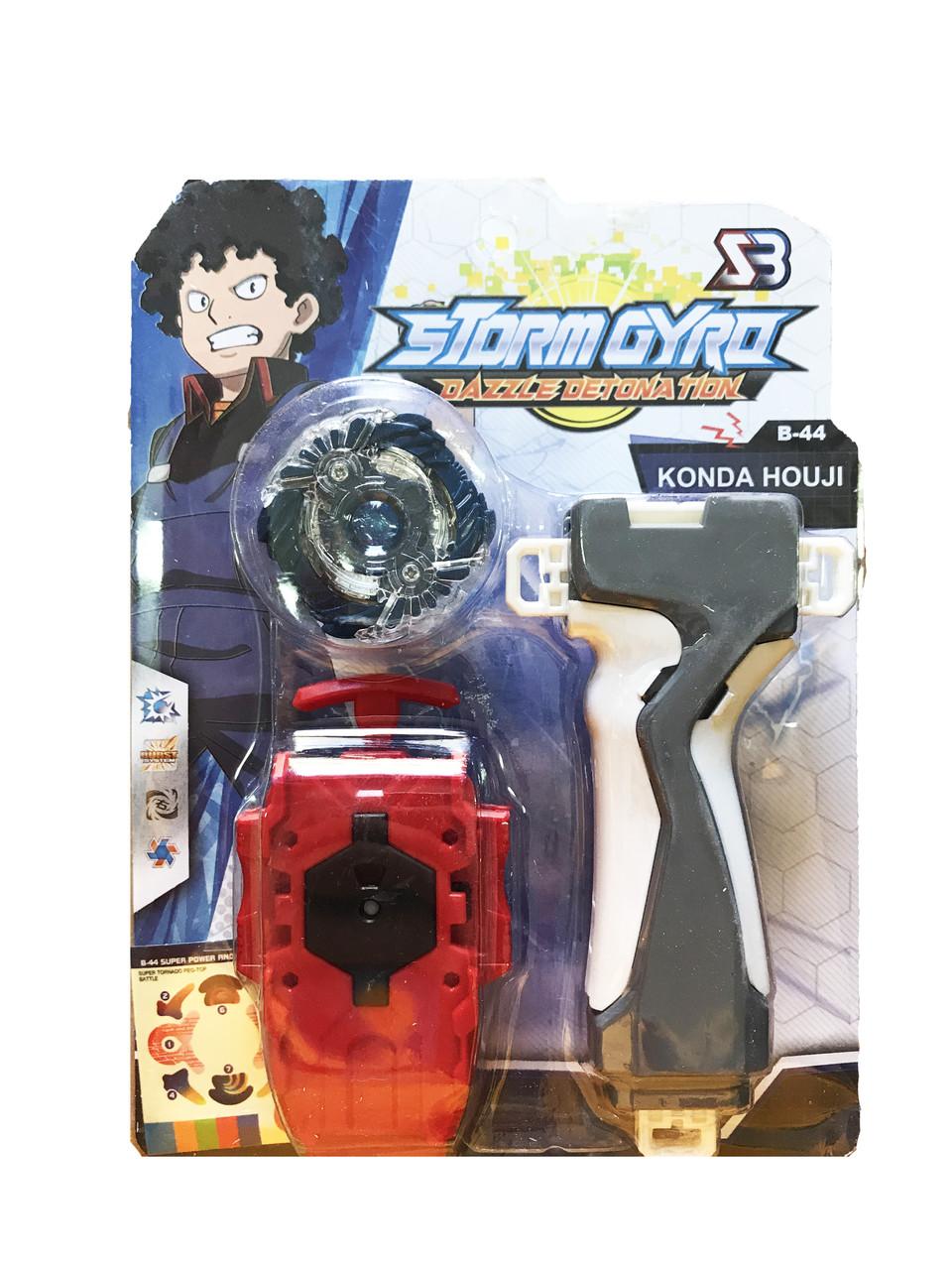 """БейБлейд с веревочным пусковым устройством и ручкой, волчок персонаж - Houji Konda """"Ходжи Конда"""" H2"""