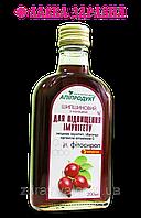 Фитосироп для иммунитета Шиповниковый с эхинацеей, 200 мл, Апипродукт