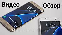 Корейская копия Samsung Galaxy S7 32GВ