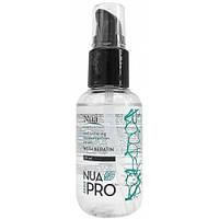 Nua Pro Відновлююча кератинова сироватка для реконструкції 50 мл, Nua Pro Восстанавливающая сыворотка