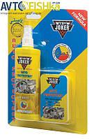 """Поліроль панелі  """"JOKER"""" з губкою  0.3 л молочко (Лимон)"""
