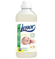 Lenor концентрат ополаскиватель для белья Pure Care Sensitive (1.975 мл-79 ст) Германия