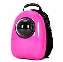 Рюкзак-переноска COSMOPET Переноска для кошек и небольших собак с иллюминатором Розовая (SUN0461)