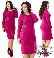 """Платье больших размеров """" Жемчуг """" Dress Code, фото 1"""