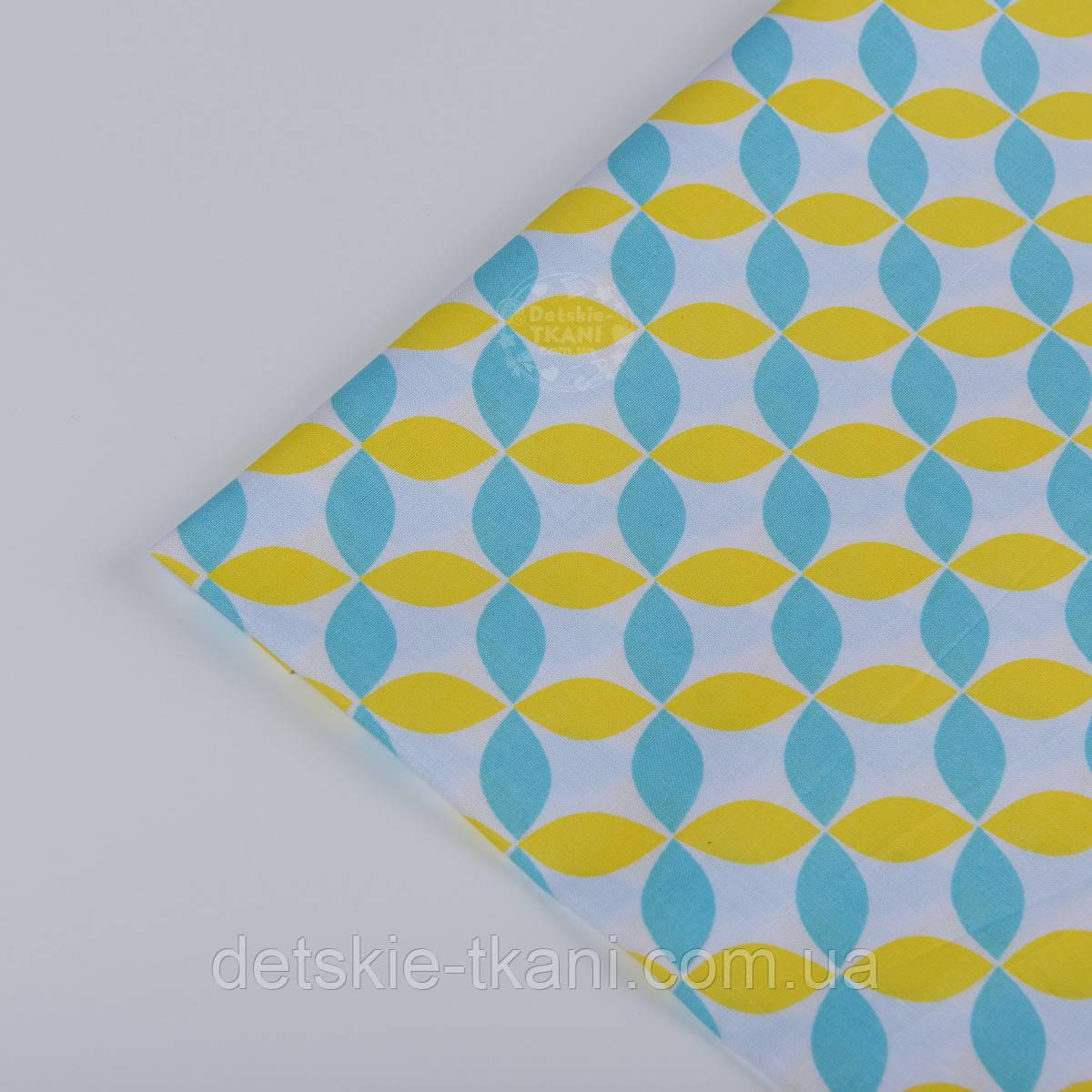 Лоскут ткани №385а с сеткой из лепестков жёлто-бирюзового цвета, размер 21*78 см