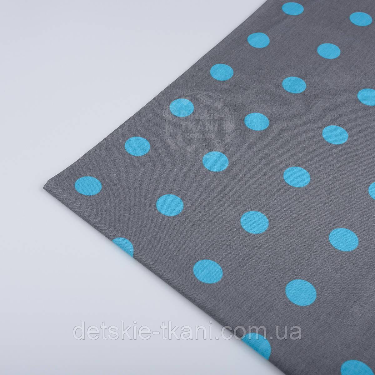 Лоскут ткани №730 размером 45*80 см