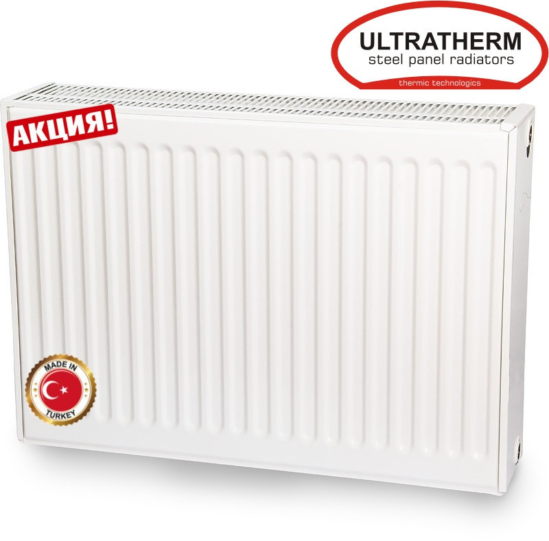 Стальные радиаторы отопления Ultratherm 22 тип 600/800 с боковым подключением (Турция)