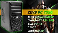 Игровой  ПК ZEVS PC7350 (Scorpion) G3900 + GT 730 +4GB DDR4 +ИГРЫ!