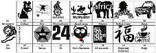 Диван Хеппи 1,3 Бонд Beige 01 и Grey 16, принт кот (SOFYNO TM), фото 3