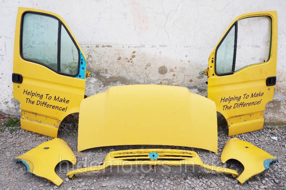 Морда капот дверь решетка крыло Renault Mascott Маскот 1996-2004 г.