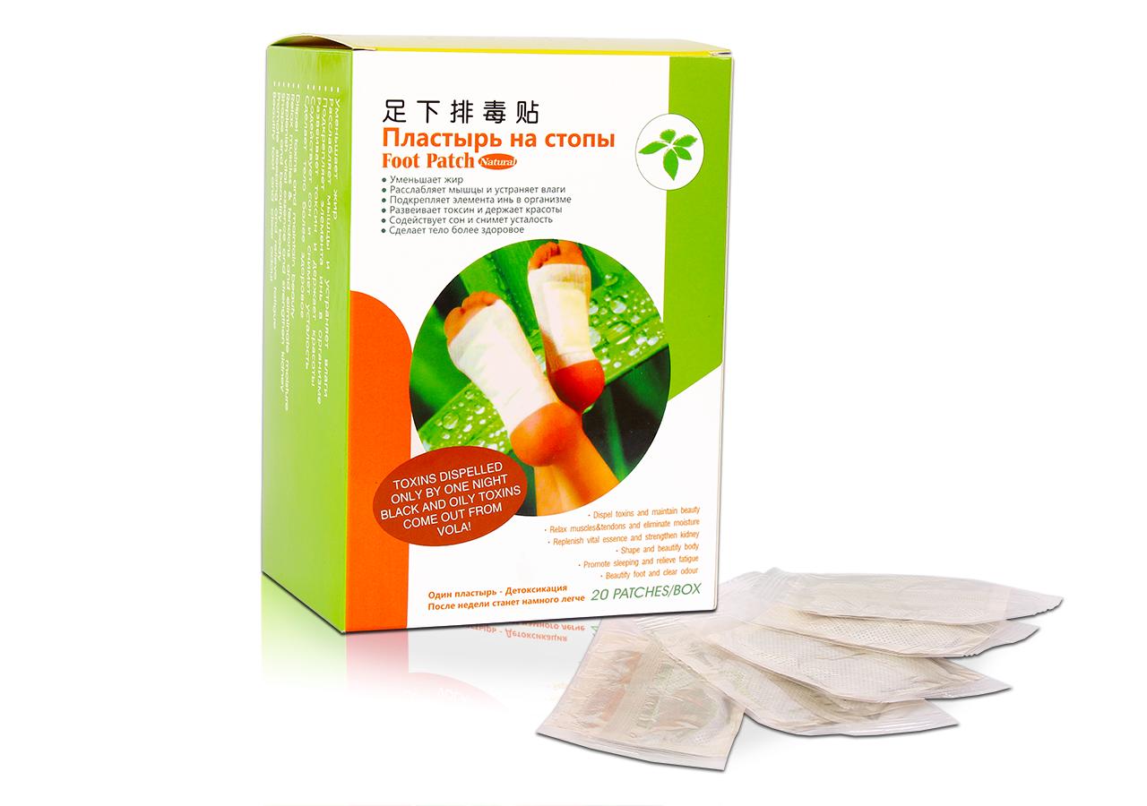 """Антиоксидантные пластыри на стопы Bang De Li """"Foot Patch"""" выведение токсин и шлаков (20 шт)"""