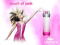 Lacoste Touch Of Pink,90 мл копия