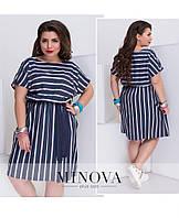 728114a622668fd Прямое платье в полоску с напуском на талии и съемным поясом джинс турецкий  летний размеры 50
