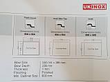 Мойка кухонная из нержавейки Ukinox ME 600.500, фото 2