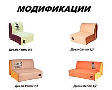 Диван Хеппи 1,3 Бонд Сrem 02 и Сhocolate 06, принт кофе (Sofyno ТМ), фото 2