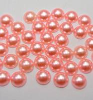 Полужемчуг  розовый,  10 мм  10 шт.