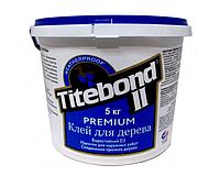 Клей TITEBOND PREMIUM II D3 столярный 5кг