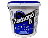 Клей TITEBOND PREMIUM II D3 столярный 10кг