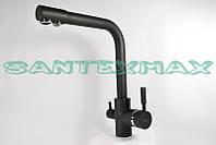 Смеситель для кухни и фильтра Zerix LR 4055-3 black черный