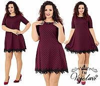 """Платье больших размеров """" Жаккард """" Dress Code, фото 1"""