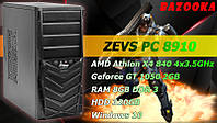 Недорогой Cовременный Игровой ПК ZEVS PC 8910 (Bazooka) Athlon X4 840 +GTX 1050 +Клавиатура +Мышка!, фото 1