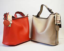 Сумка в сумке женская цвета бронза 9154, фото 3