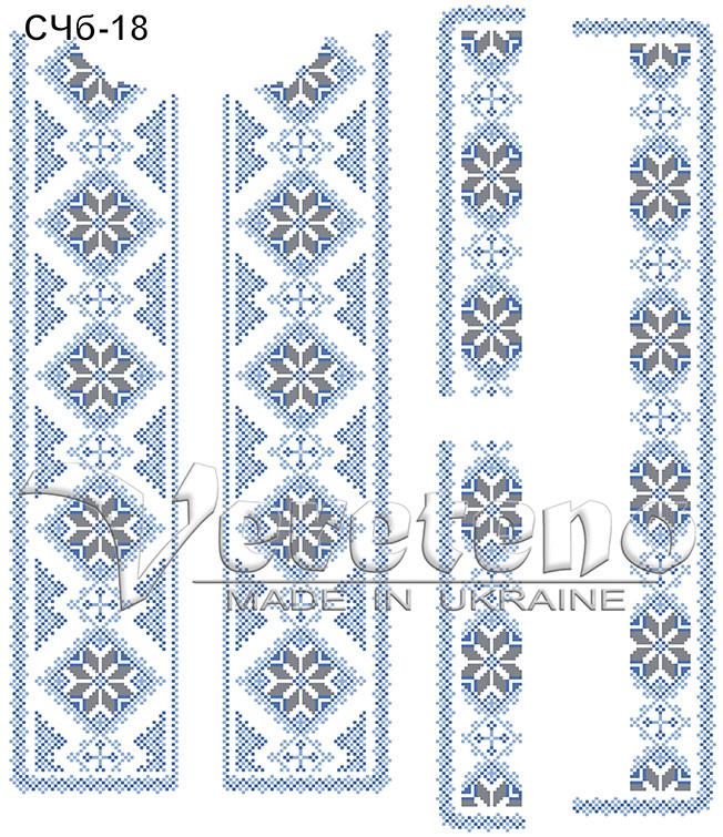 Заготовка чоловічої сорочки для вишивки бісером або нитками -  Інтернет-магазин оригінальних вишиванок та заготовок 2f88ce3a683e4