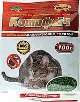 «Котофеич» зерно зеленое 100 г от крыс и мышей, оригинал