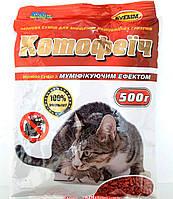«Котофеич» зерно красное 500 г от крыс и мышей, оригинал
