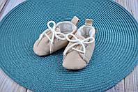 Пинетки для малышей из хлопка, цвет песок, фото 1