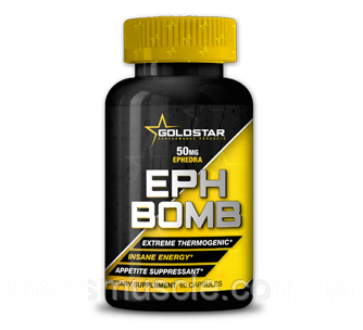Жиросжигатель Gold Star EPH Bomb DMAA 60 caps