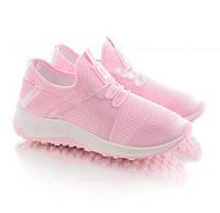 Женские кроссовки не дорого розовые