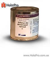 Масляные краски, НТЦ Лазурит, 250 мл (Украина) ГОСТ, Кобальт (А) фиолетовый светлый